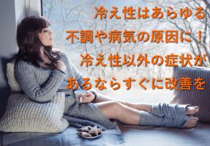 生理 遅れる 急性膀胱炎
